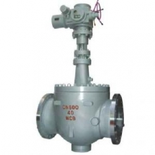 Orbital V type ball valve