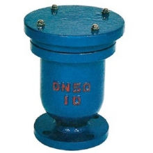 Single mouth air valve