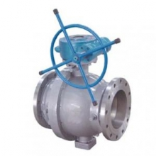 Stainless steel trunnion ball valve