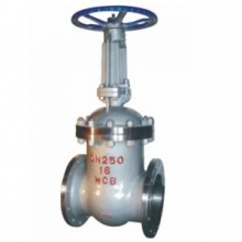 Carbon steel wedge gate valve