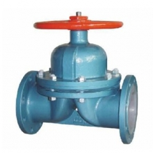GB Rubber Lined Diaphragm valve