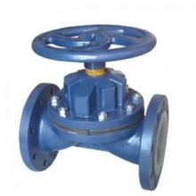 BS Rubber lined diaphragm valve